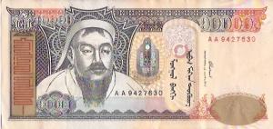10000 Tugriks Gengis Khan