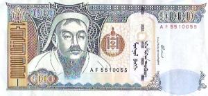 1000 Tugriks Gengis Khan
