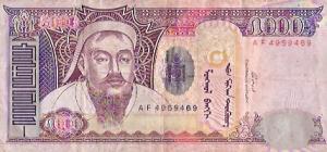 5000 Tugriks Gengis Khan